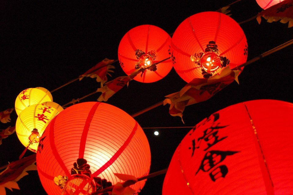 Chinese New Year Spring Cleaning Tips & Tricks